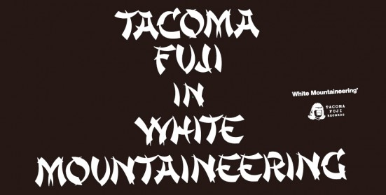 TACOMA FUJI RECORDS POP-UP STORE in White Mountaineering