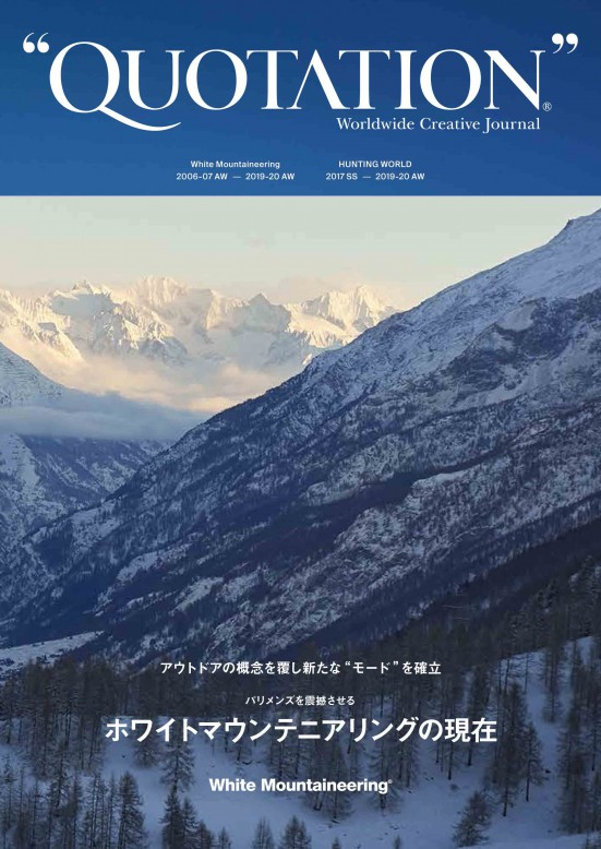 cover_0311-2